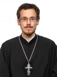 священник Роман Владимирович Артемов