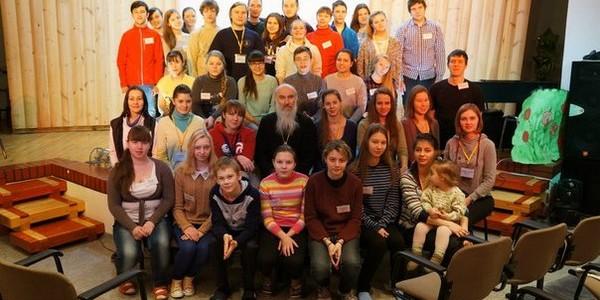 Молодежный лагерь «Кто, если не мы?»