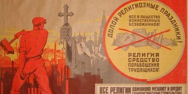 Православные просветительские курсы. Лекция 32. Русская Православная Церковь в 1925-1945 годах