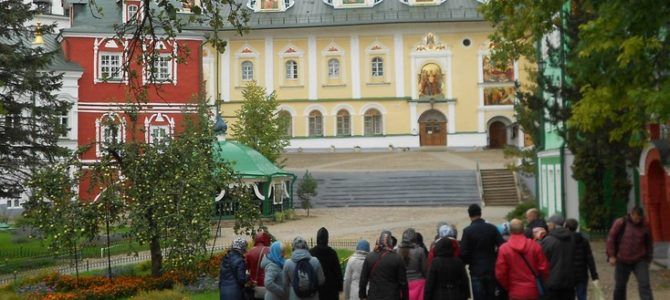 Паломническая поездка в Псково-Печерский монастырь