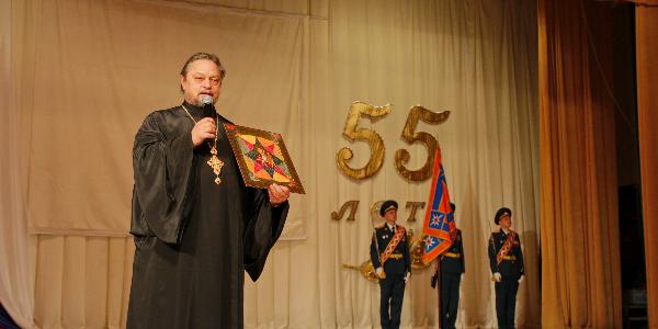 Праздничный концерт в КДЦ Протон, посвященный 55 летию ФПС № 88 МЧС России в городе Протвино