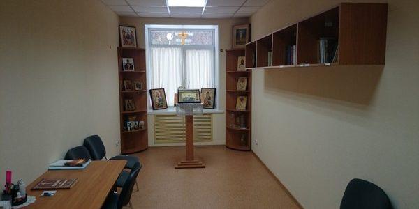 Молитвенная Комната в честь Святой блаженной Матроны Московской