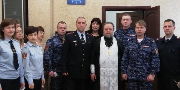 Освящение помещений Серпуховского ОВО