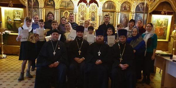 Конкурс чтецов Серпуховского благочиния