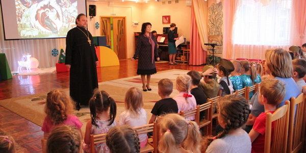 Концерт «Дорога к храму» в МБДОУ «Детский сад № 9 «Россиянка»