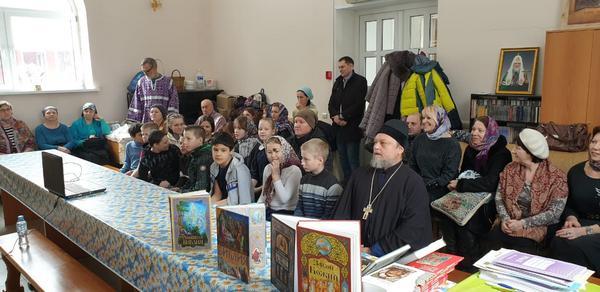 Открытый урок, посвященный Дню православной книги