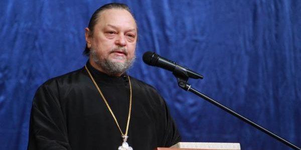Инаугурация главы Протвино