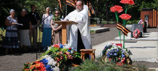 День памяти и скорби в Протвино